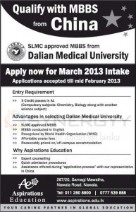 Dalian Medical University – Apply now for March 2013 Intake