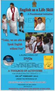 English as a Life Skill new DVD Launched today