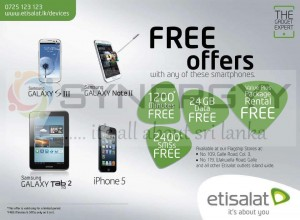 Free Offer with any of these Smartphone – from Etisalat