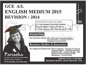 GCE AL English medium 2015 – revision 2014