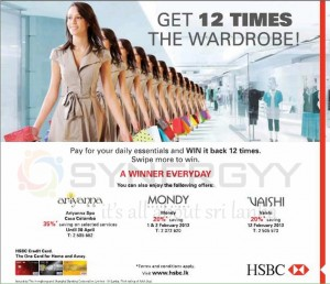 HSBC Credit Card Offers – February 2013