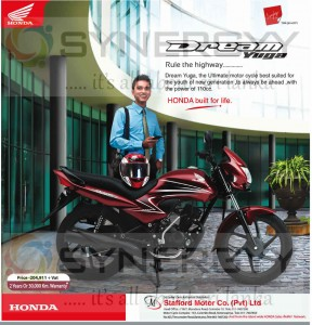 Honda Dream Yuga for Rs. 204,911.00 + VAT in Sri Lanka – February 2013
