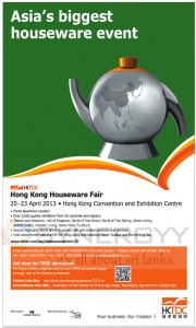 Hong Kong Houseware Fair from 20 to23 April 2013