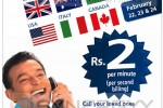 IDD Super weekend offer on 22nd, 23rd and 24th February 2013