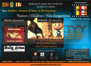 International Vesak 2013 Buddhist Film Festival