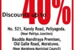 Lanka Tiles Grand Sales 20th to 24th Feb 2013