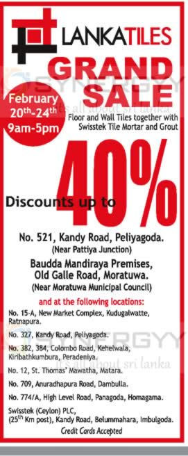 Lanka Tiles Grand Sales 20th To 24th Feb 2013 Synergyy