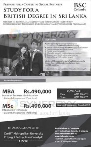 MBA, M.Sc Degree programme in Srilanka – BSC Colombo