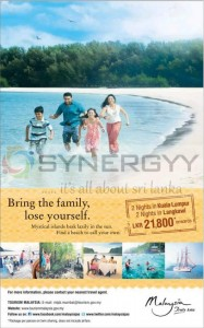 Malaysia Tour for Rs. 21,800.00 for 4 Nights – February 2013
