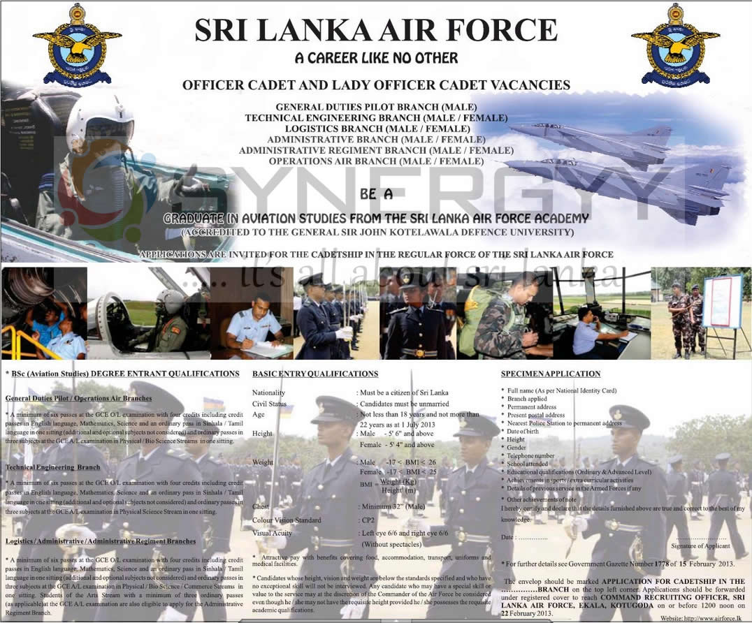 The air defense system of sri lanka