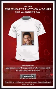 Photo Customize T-Shirts for Valentine Day Gifts from Hameedia