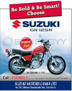 SUZUKI GN 125 H for Rs. 220,089.00 + Vat in Srilanka – February 2013