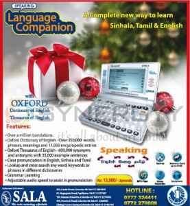 Sala Language Companion with Oxford dictionary with Sinhala, Tamil & English