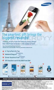 Season of Love with Samsung & Stand a chance to win many prizes – valid from 1st to 28th Feb 2013