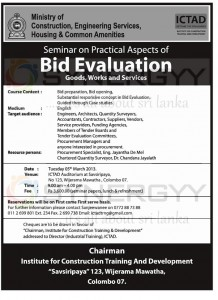 Seminar on Practical Aspects of Bid Evaluation Goods, Works and Services by Ministry of Constructions, Engineering Service, Housing & Common Amenities