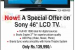 "Sony 46"" LCD TV for Rs. 139,990.00 – Special Offer for February 2013"