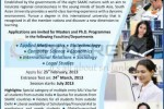 South Asian University Admission for 2013-2014