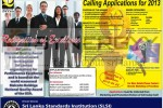 Srilanka National Quality Awards by Sri Lanka Standards Institutions (SLSI) – Applications for 2013