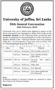 University of Jaffna 28th General Convocation - 28th February 2013
