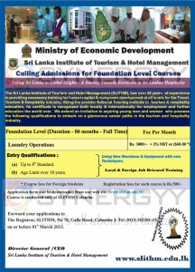 Sri Lanka Institute of Tourism & Hotel Management – Applications calls for Foundation Level Course