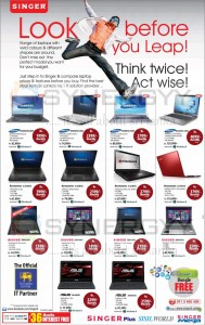 Singer Laptops offers –February 2013