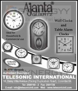 Ajanta Quartz Wall Clock – Rs. 475.00 Upwards