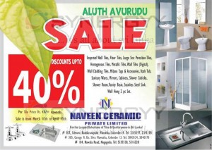 Aluth Avurudu Sale Discounts upto 40% from Naveen Ceramic – From 10th March to 10th April 2013