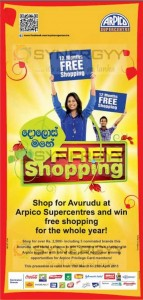 Arpico Super Centre Free Shopping for whole year - Offer valid till 25th April 2013