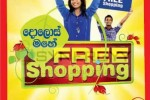 Arpico Super Centre Free Shopping for whole year – Offer valid till 25th April 2013