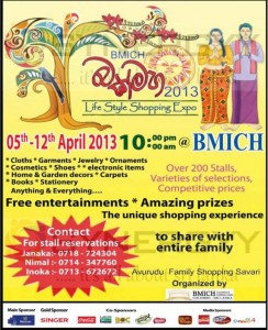 BMICH Avurudu Shopping Savari 2013