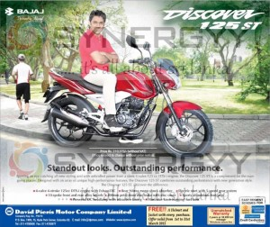 Bajaj Discovery 125 ST Price in Sri Lanka - Rs. 235,620.00 (with VAT) March 2013