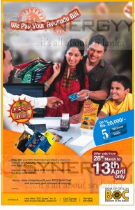 Bank of Ceylon Debit Card Offers - from 28th March to 13th April 2013