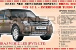 Brand New Mitsubishi Montero Diesel 2013 Model GL X 3.2 L. Intercooler Turbo Now in Sri Lanka