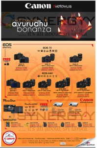 Canon New Year Sales from Canon Photohub - March  April 2013