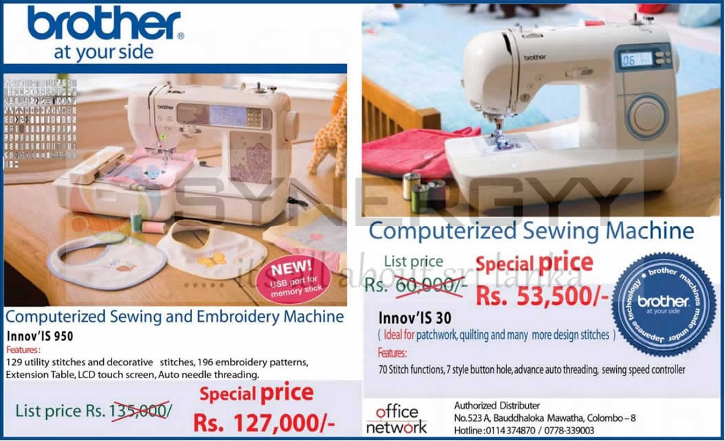 Computerised Sewing and Embroidery Machine in Sri Lanka from Rs. 53,500.00 « SynergyY