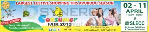 Consumer Fair 2013 in Sri Lanka – from 2nd to 11th April 2013 at SLECC