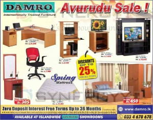 Damro Avurudu Sale (New Year Sale) Discounts Upto 25% for all Items
