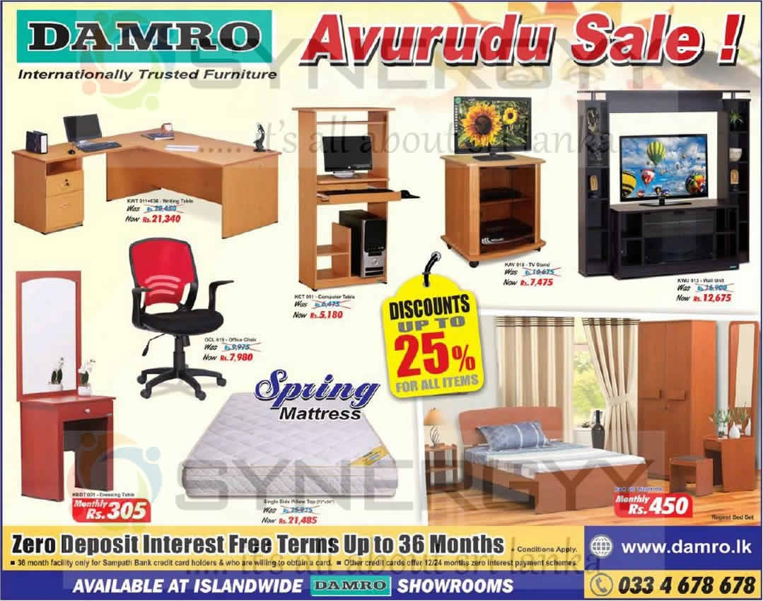 Damro Avurudu Sale New Year Sale Discounts Upto 25 for  : Damro Avurudu Sale New Year Sale Discounts Upto 25 for all Items from synergyy.com size 1079 x 850 jpeg 102kB