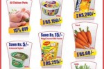 Food City Unbeatable Saving till 17th March 2013
