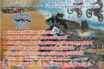 Fox Hill Super Cross 2013 – 20th April 2013