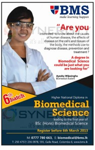 Higher National Diploma in Biomedical Science from BMS Srilanka