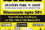 Hunters Park 'N' Shop Stock Clearance Sales 13th,14th and 15th March 2013