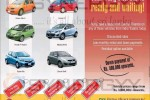 INDRA Traders Leasing Options with Central Finance for Vehicle sales