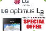 LG Optimus L3 for Rs. 14,990.00 with Special Price from Abans