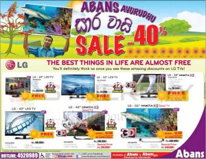 LG TV Sale upto 40% for Abans New Year Sale