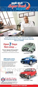 Maruti Suzuki Super deals to Your Home