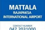 Mattala MRIA Contact Number