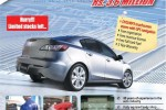Mazda3 for Rs 3,600,000.00 in Srilanka – Special Price for Permit Holders
