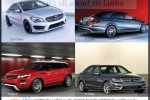 Mercedes Benz and Range Rover Cars for Rs. 7.3 Million Onwards