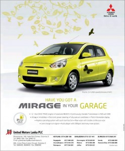 Mitsubishi Mirage for Price of Rs. 3,315,000.00 (Inclusive of VAT) in Srilanka